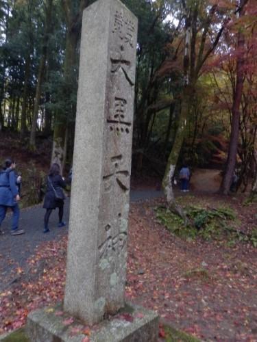 鶏足寺 (17)_resized