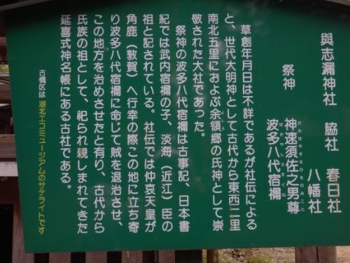 鶏足寺と己高庵間 (14)_resized