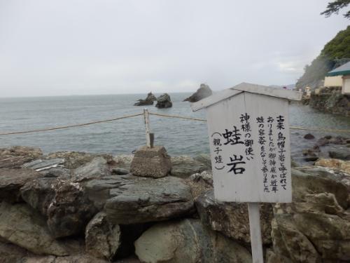 3日二見ヶ浦 (24)_resized