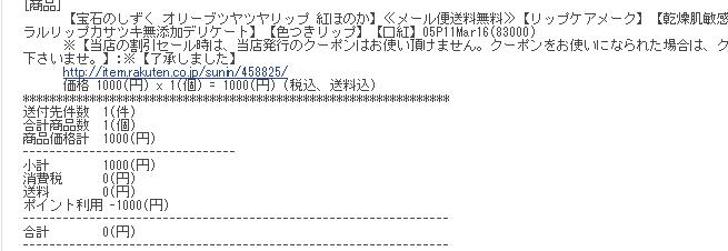 スクリーンショット (221)