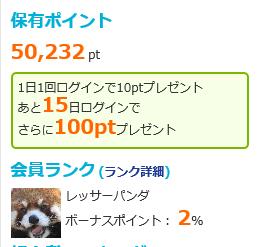 スクリーンショット (253)