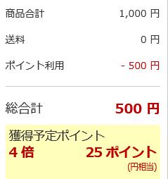 スクリーンショット (281)