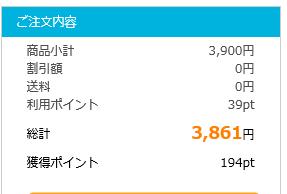 スクリーンショット (304)