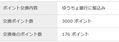 スクリーンショット (307)