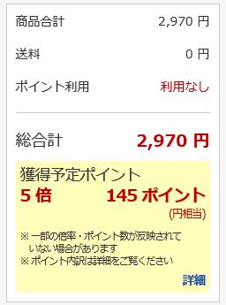 スクリーンショット (483)