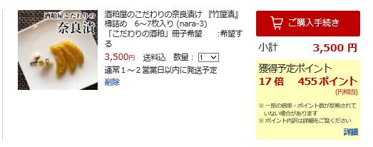 スクリーンショット (507)