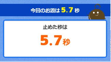 スクリーンショット (509)