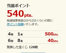 スクリーンショット (656)