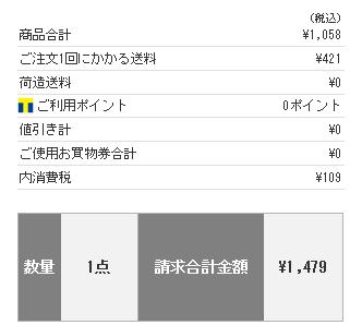 スクリーンショット (44)