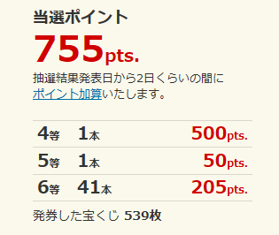 スクリーンショット (120)