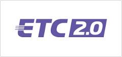 ETC20画像