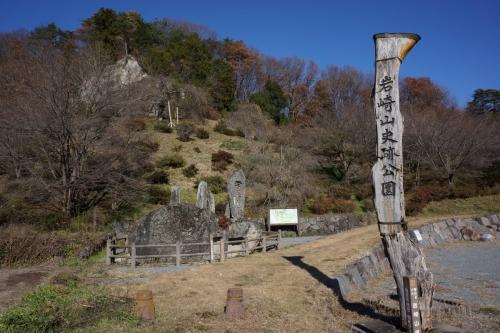 1岩崎山 (1200x800)
