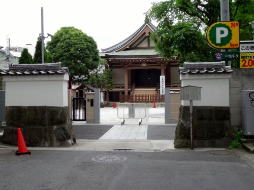 4心法寺 (1200x900)