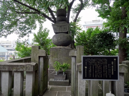 7岡崎信康 (1200x900)
