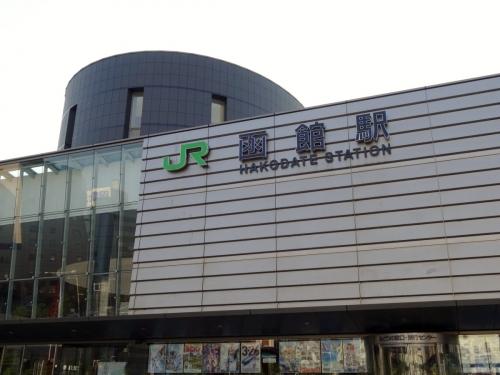 6函館 (1200x900)