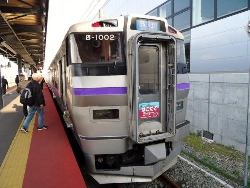 5函館ライナー (1200x900)
