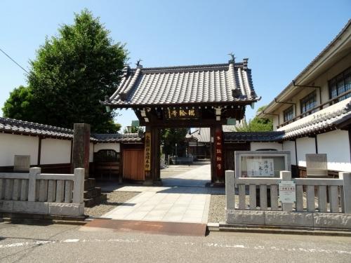 6瑞輪寺 (1200x900)