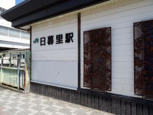 5日暮里 (1200x900)