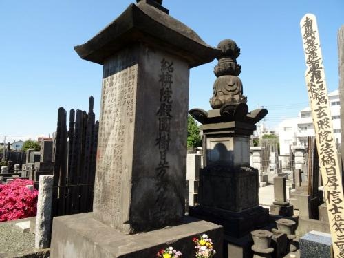 11会津 (1200x900)