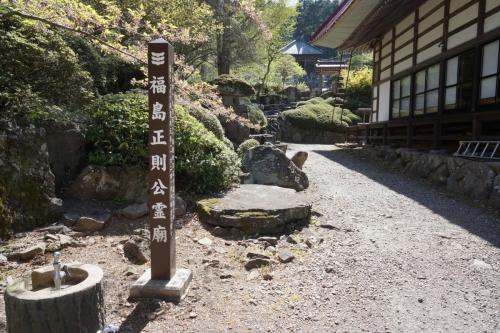 5霊廟へ (1200x800)