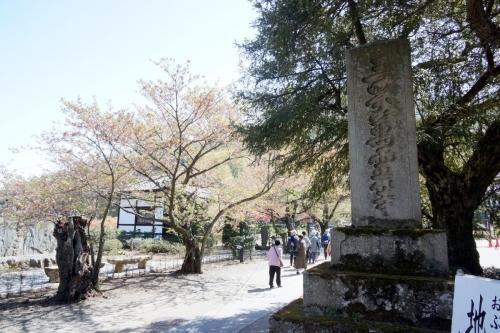 2若松院 (1200x800)