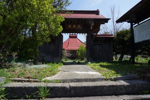 4寺 (1200x800)