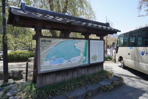 1ガリュウ公園 (1200x800)