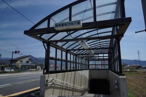 3地下道 (1200x800)