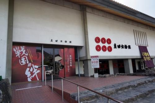 1宝物館 (1200x800)