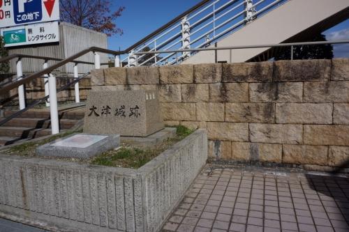1大津城 (1200x800)