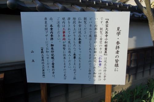 3いいわけ (1200x800)