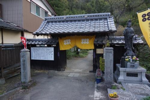 5恵明寺 (1200x800)