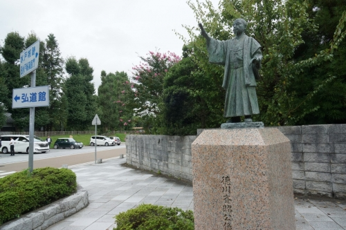 3斉昭 (1200x800)
