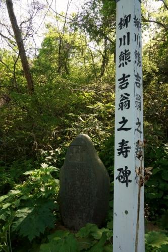3柳川 (800x1200)