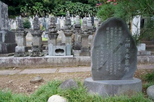 3石川主水 (1200x800)