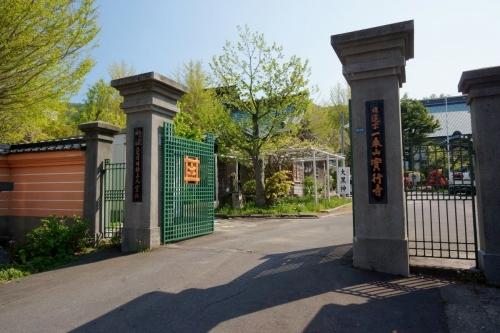 1実行寺 (1200x800)