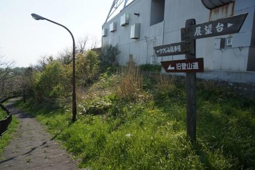 4遊歩道 (1200x800)