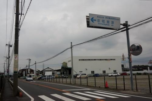 1反町 (1200x800)