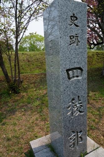 2資料郭 (800x1200)