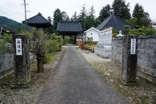 2西蓮寺 (1200x800)