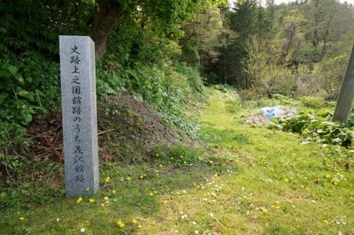 1花沢館 (1200x800)
