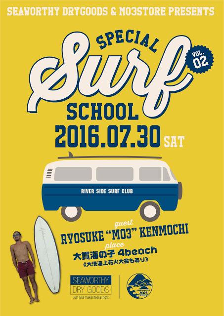 surfschool_01.jpg