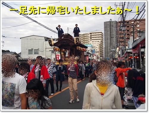 20161009_205.jpg