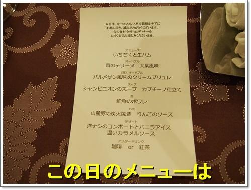 20161119_186.jpg