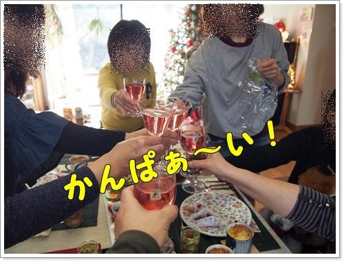 20161208_124.jpg