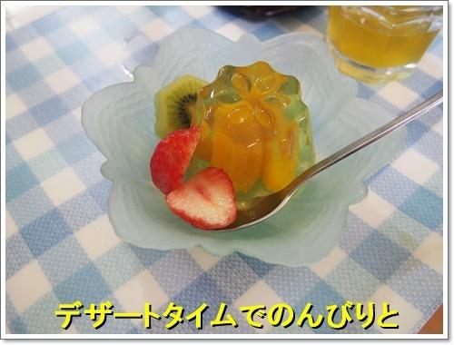 20161218_114.jpg