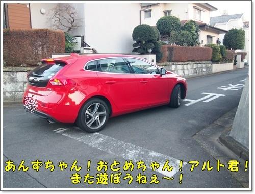 20161218_234.jpg