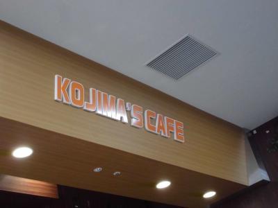 KOJIMA'S CAFE