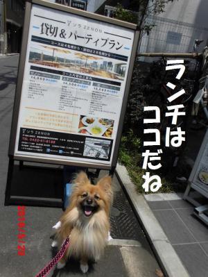 006繝シ菫ョ豁」_convert_20160601223231