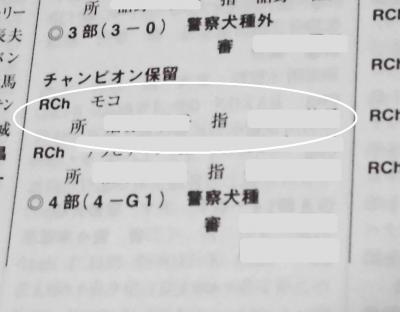 006繝シ繧ウ繝斐・菫ョ豁」_convert_20160705221144